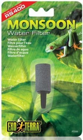 Exo Terra Monsoon Replacement Filter